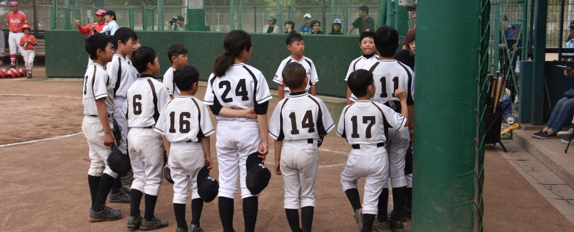城山野球クラブ